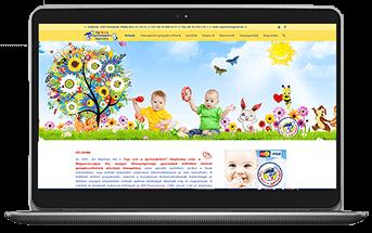 Egy szív a gyermekekért Alapítvány - Bemutatkozó weboldal készítés